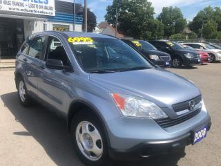 Used 2008 Honda CR-V LX for sale in St Catharines, ON