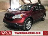 Photo of Red 2007 Honda CR-V