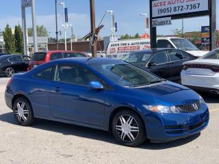 Used 2011 Honda Civic COUPE 2dr Auto SE for sale in Brampton, ON