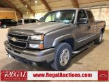 Photo of Grey 2007 Chevrolet Silverado 1500