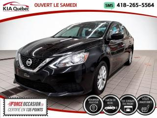 Used 2016 Nissan Sentra SV* CVT* TOIT* CAMERA* SIEGES CHAUFFANTS for sale in Québec, QC