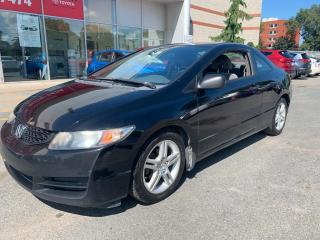 Used 2009 Honda Civic 2-Dr Dx-G for sale in Longueuil, QC