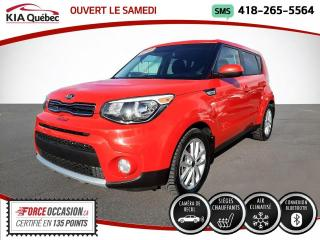 Used 2017 Kia Soul EX* CAMERA* A/C* SIEGES CHAUFFANTS* for sale in Québec, QC