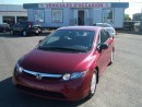 Used 2008 Honda Civic DX-G for sale in Saint-jean-sur-richelieu, QC