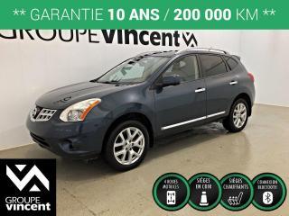 Used 2012 Nissan Rogue SL GPS CUIR TOIT ** GARANTIE 10 ANS ** VUS bien équipé et abordable! for sale in Shawinigan, QC