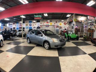 Used 2007 Nissan Sentra 4dr Sdn I4 CVT 2.0 S for sale in North York, ON