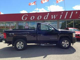 Used 2008 Chevrolet Silverado 1500 REG CAB! for sale in Aylmer, ON