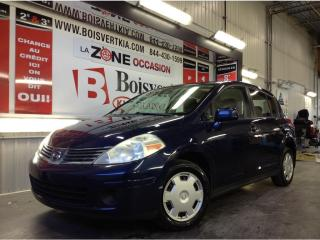 Used 2007 Nissan Versa NISSAN VERSA PATIT PRIX POUR VENTE RAPIDE for sale in Blainville, QC
