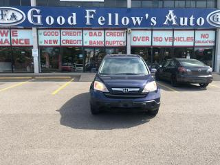 Used 2008 Honda CR-V EX-L MODEL, LEATHER & POWER SEATS, AWD, SUNROOF for sale in Toronto, ON