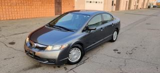 Used 2009 Honda Civic Sdn DX-G | CERTIFIED | NEW TIRES for sale in Burlington, ON