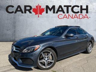 Used 2016 Mercedes-Benz C-Class C 300 / ROOF / NAV / AMG PACKAGE for sale in Cambridge, ON