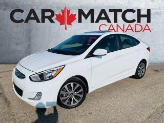 Used 2017 Hyundai Accent SE / SUNROOF / NO ACCIDENTS for sale in Cambridge, ON