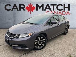Used 2014 Honda Civic EX / AUTO / SUNROOF / 88,716 KM for sale in Cambridge, ON