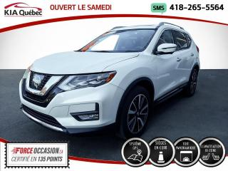 Used 2017 Nissan Rogue SL* AWD* TOIT PANO* CUIR* GPS* for sale in Québec, QC