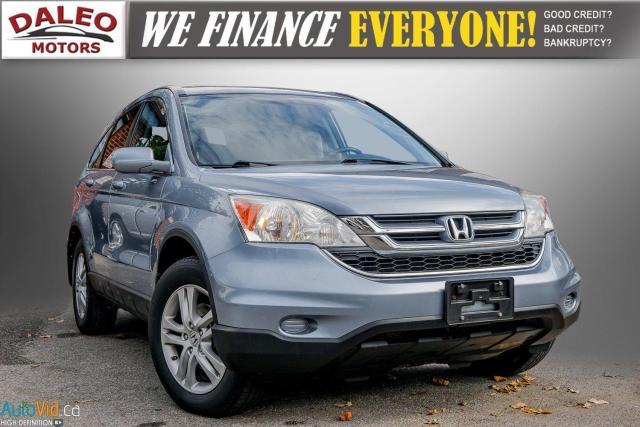 2010 Honda CR-V EX-L / LEATHER / MOONROOF / BACKUP CAM / NAVI /
