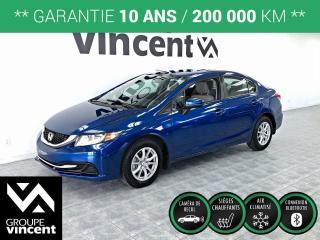 Used 2015 Honda Civic LX ** GARANTIE 10 ANS ** Élégante, fiable et abordable, vous tomberez sous le charme! for sale in Shawinigan, QC