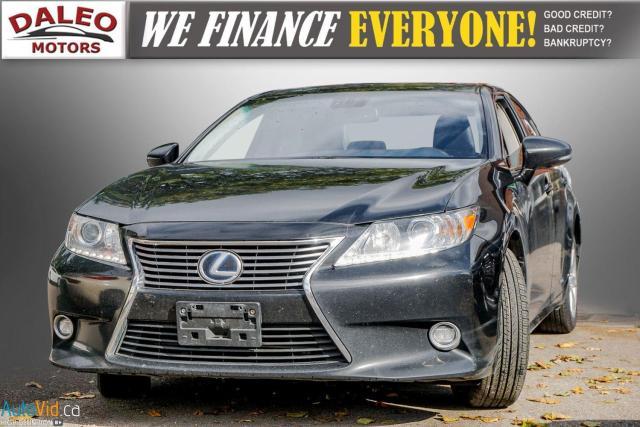 2014 Lexus ES 300 HYBRID / LEATHER / NAVI / SUNROOF / HEATED SEATS / Photo4