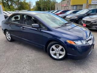 Used 2007 Honda Civic DX-G/ AUTO/ PWR GROUP/ ALLOYS/ TILT/ AUX ++ for sale in Scarborough, ON