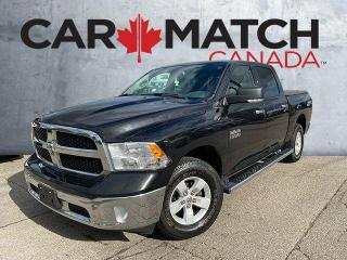 Used 2017 RAM 1500 SLT / CREW CAB / 4X4 / NO ACCIDENTS for sale in Cambridge, ON