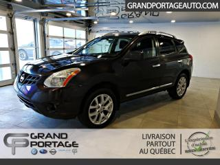 Used 2011 Nissan Rogue Traction intégrale 4 portes SV for sale in Rivière-Du-Loup, QC