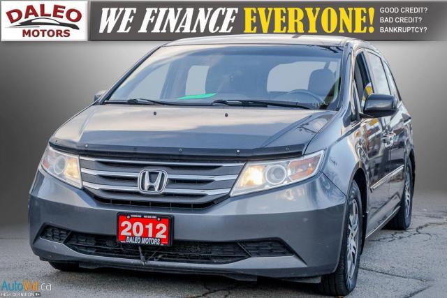 2012 Honda Odyssey EX / 7 PASSENGERS / HEATED SEATS / BACK UP CAM / Photo4