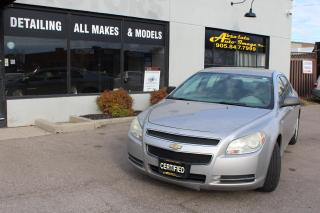 Used 2008 Chevrolet Malibu AUTOMATIC LS for sale in Oakville, ON