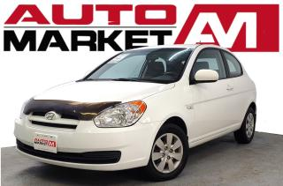 Used 2011 Hyundai Accent SE 3-Door KEYLESS ENTRY, POWER WINDOWS, WE APPROVE ALL CREDIT!! for sale in Guelph, ON