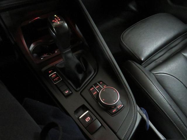 2017 BMW X1 xDrive28i Nav Leather PanoRoof Backup Cam