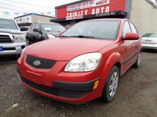 Used 2009 Kia Rio 4DR SDN EX for sale in Brampton, ON