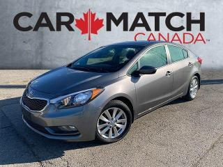 Used 2016 Kia Forte LX+ / NO ACCIDENTS / ALLOY WHEELS for sale in Cambridge, ON