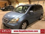 Photo of Blue 2005 Honda Odyssey
