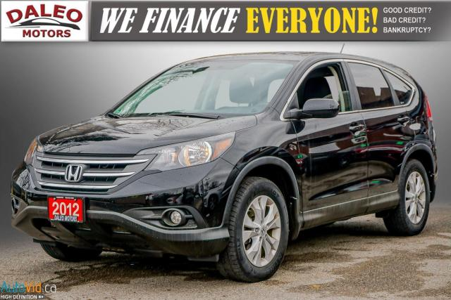 2012 Honda CR-V EX / BACK UP CAM / POWER MOON ROOF / HEATED SEATS Photo4