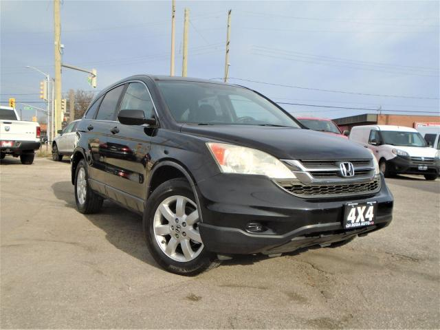 2011 Honda CR-V 4WD 5dr SAFETY NEW BRAKES PW PL PM CRUISE AUX