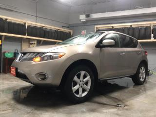 Used 2009 Nissan Murano SL * AWD * Push button ignition * Heated front seats * Power drivers seat * Cloth interior * Tilt steering * Dual climate control * Hands free steerin for sale in Cambridge, ON