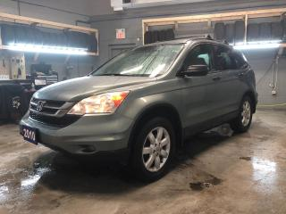 Used 2010 Honda CR-V Keyless entry * Climate control * Cruise control * 17 inch alloy wheels * Traction control * Intermittent wipers * Tilt steering * Automatic * Power w for sale in Cambridge, ON