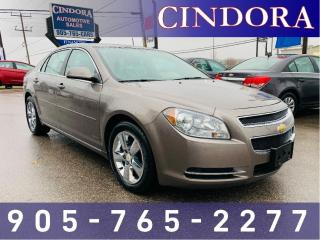 Used 2011 Chevrolet Malibu LT Platinum Edition, Clean Carfax, for sale in Caledonia, ON
