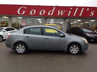Used 2009 Nissan Sentra S! for sale in Aylmer, ON