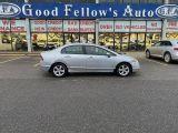 2007 Honda Civic Special Price Offer!!!