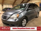 Photo of Grey 2010 Honda Odyssey
