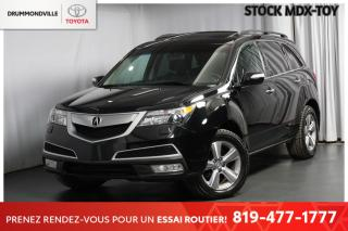 Used 2012 Acura MDX SH-AWD| EXTRA PROPRE| CUIR for sale in Drummondville, QC