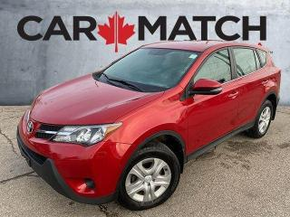 Used 2015 Toyota RAV4 LE / NO ACCIDENTS / POWER GROUP for sale in Cambridge, ON