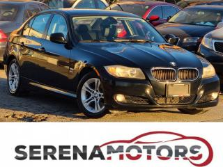 Used 2011 BMW 3 Series 328i xDrive | AWD | AUTO | HTD SEATS |  | LOW KM for sale in Mississauga, ON