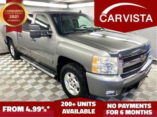 Used 2008 Chevrolet Silverado 1500 LT CREW - 5.3L/LOCAL TRADE/ 4X4 - for sale in Winnipeg, MB