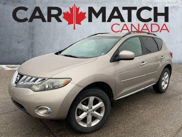 2009 Nissan Murano S / ALLOY WHEELS / POWER GROUP
