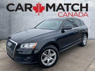 Used 2011 Audi Q5 2.0L Premium Plus for sale in Cambridge, ON