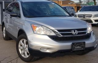 Used 2011 Honda CR-V LX for sale in Oakville, ON