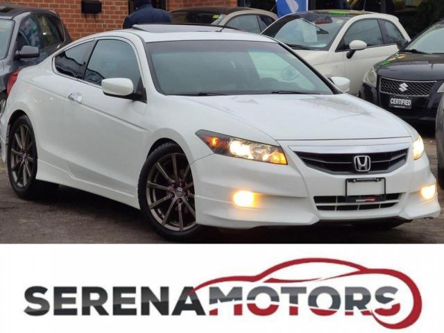 2012 Honda Accord V6 | 6 SPEED MANUAL | HFP PKG | NO ACCIDENTS