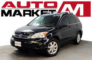 Used 2011 Honda CR-V LX Certified! Accident FREE! We Approve All Credit! for sale in Guelph, ON