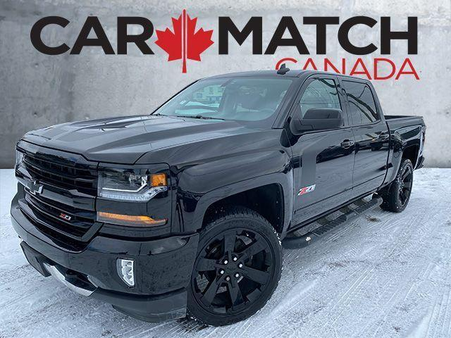 2017 Chevrolet Silverado 1500 Z71 / LEATHER / 22' RIMS / CREW CAB / 4X4