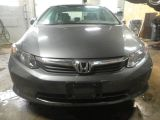 Photo of Gray 2012 Honda Civic